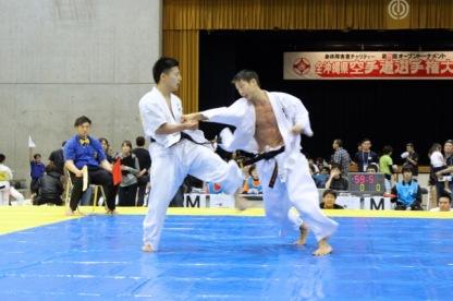 Okinawa (2015)