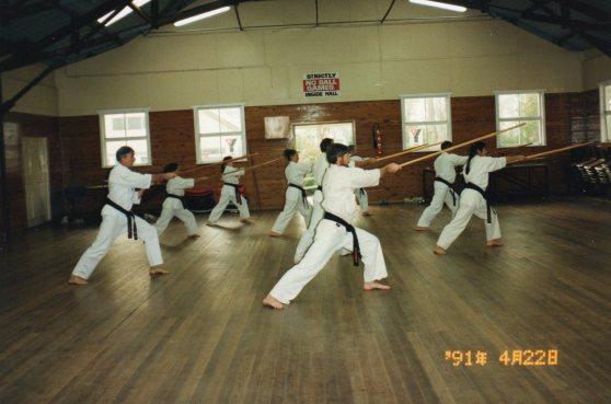 Chion (Kyokushin bo kata)