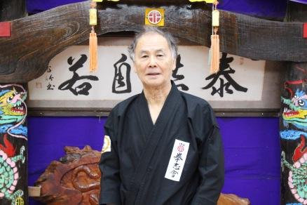 Sensei Tetsuhiro Hokama